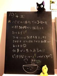 linecamera_shareimage (30)