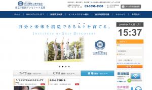 スクリーンショット 2015-04-20 15.37.53