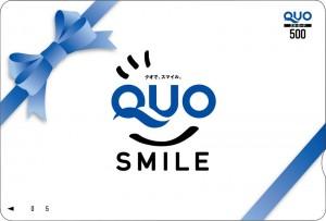 ST005070_QUOスマイル